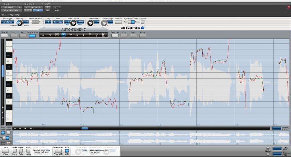Auto-Tune7|音程
